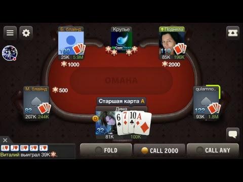 видео казино онлайн вегас лас