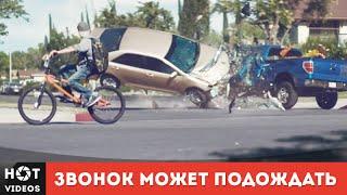 Звонок может подождать. Социальная реклама... ( HOT VIDEOS   Смотреть видео HD )(Сколько аварий случилось из-за телефонных звонков, из-за невнимательности... А всего этого можно было бы..., 2015-08-04T09:23:55.000Z)