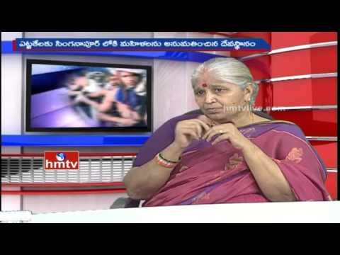 Religious Faith Vs Human Rights | Debate on Women Entry in Shani Shingnapur Temple | Awani | HMTV