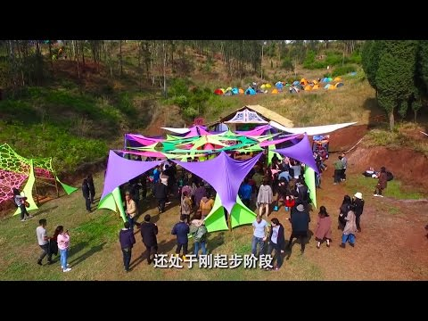 Psytrance in China: Underground vibes at Spirit Tribe Festival 2017