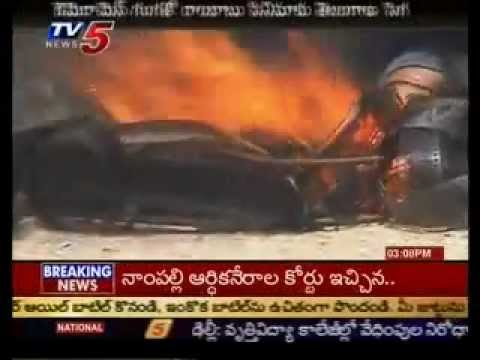 Download OU Students Fires CGTR Movie Reel  - TV5