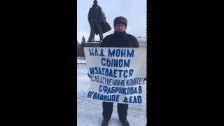 ВНИМАНИЕ! Необходимо вмешательство Генеральной прокуратуры РФ и общественности!!!