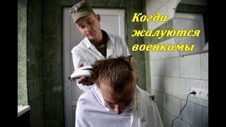 Почему украинские призывники не толпятся в военкоматах