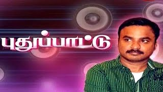 Pongal with singer Mukesh – Peppers TV Pongal Special Program