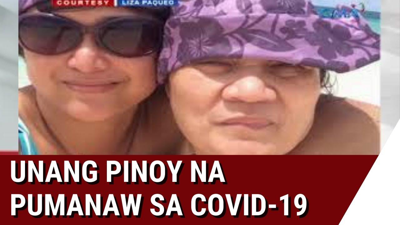 24 Oras: Dinanas ng unang Pinoy COVID-19 patient na namatay sa Pilipinas, ibinahagi ng kanyang anak