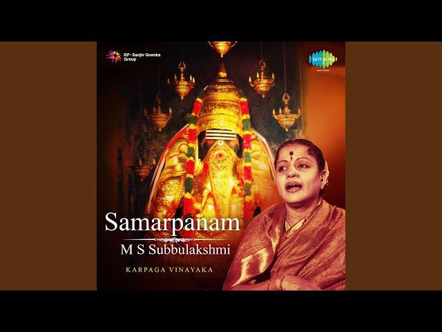 vishnu sahasranamam ms subbulakshmi full version original audio