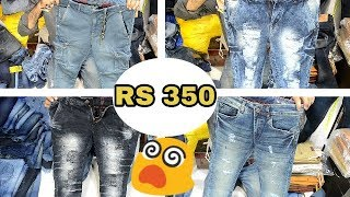 Wholesale Jeans Market | Tank Road | Delhi