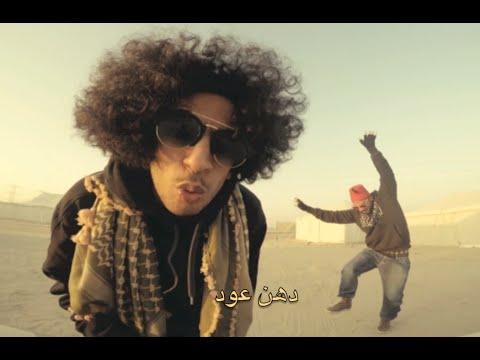 Otis (Arabia Remix) by Sons of Yusuf