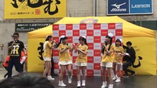 2017/04/09 J:COM×たこやきレインボー 阪神甲子園球場 ミズノスクエアス...