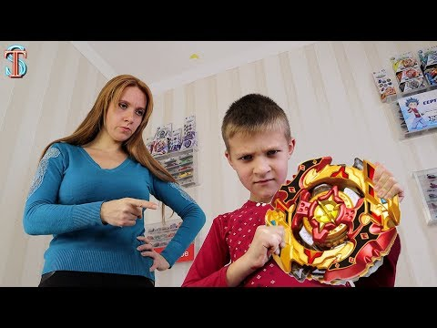Mom DOES NOT WANT TO BUY BEYBLADE Cho-Z SPRIGGAN S5! What to do? || sketches for children