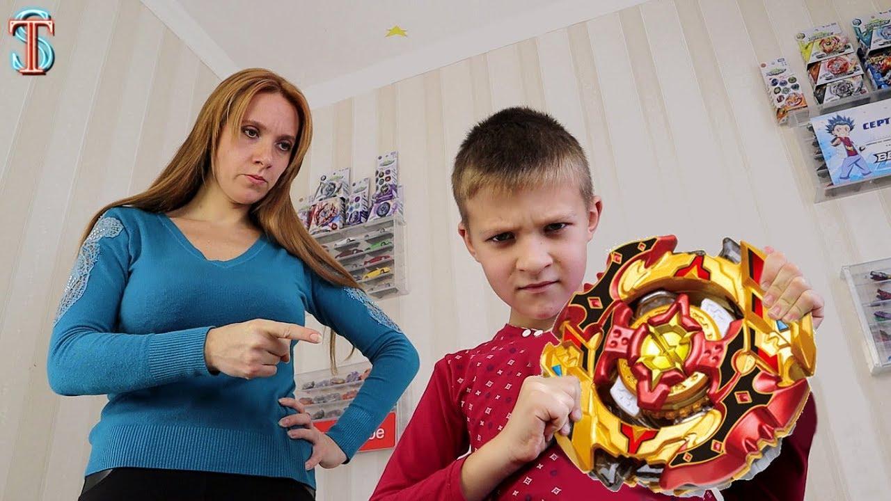 Мама НЕ ХОЧЕТ покупать Бейблэйд СПРАЙЗЕН С5! Что делать? || скетчи для детей