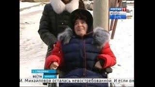"""Мечты сбываются. Жительница Слюдянки получила в подарок инвалидную коляску, """"Вести-Иркутск"""""""