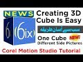 Creating 3D Animated Logo In Corel Motion Studio | Cube Making Tutorial