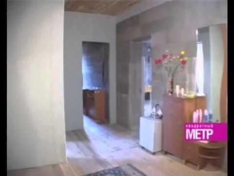 видео: дом из арболита глазами пользователя.