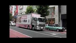 Happiness(ハピネス) 2011年8月17日発売 3rd Single 「Wish」(ウィッ...