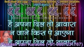 Hai Apna Dil To Awara Karaoke Stanza-4, Scale-F# HIndi Lyrics By Prakash Jain