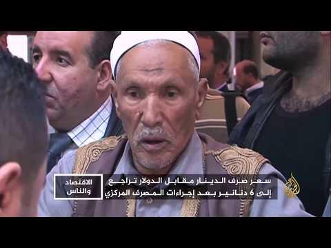 الاقتصاد والناس- الاقتصاد الليبي بعد سنوات من الصراع والانقسام  - نشر قبل 13 ساعة