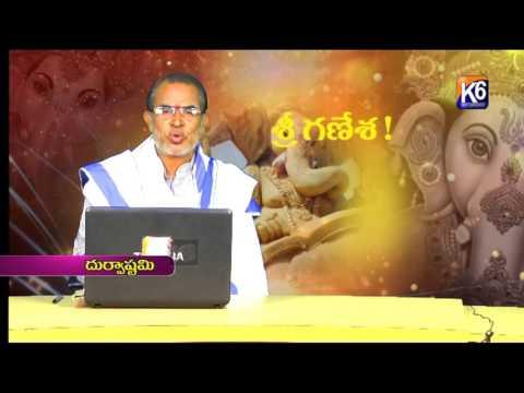 Jai Ganesh Durvastami