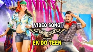 Cover images Ek Do Teen Video Song || Sikindar Video Songs || Surya, Samantha