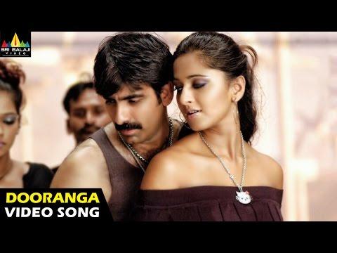 Vikramarkudu Songs   Dooranga Untavenduku Video Song   Ravi Teja, Anushka   Sri Balaji Video