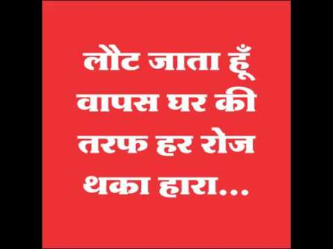 Best Shayari Of Life