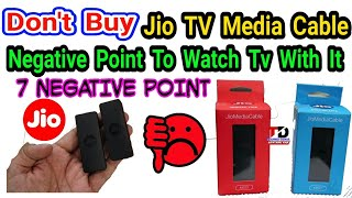 Jio Phone Tv Media Cable Negative Point | Why DTH Players Should Not Worry | Hindi 2017