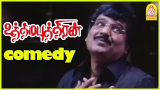 Uthama Puthiran Comedy   Emotional Egambaram   Vivek   Dhanush   Vivek Comedy   Dhanush Comedy