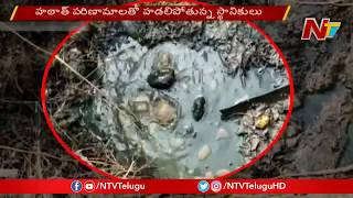 ONGC Pipeline Leaks At East Godavari || Creates Panic