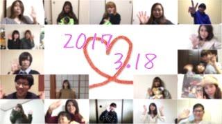 【結婚式余興】2017.03.18 依頼動画_西野カナ- Dear Bride