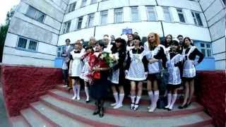 Выпускной 2012 клип.mp4