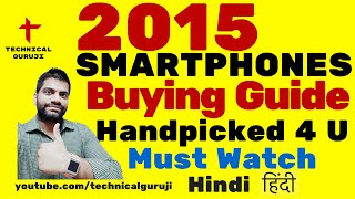 [Hindi/Urdu]  Best Smartphone in Every Budget: Technical Guruji Recommends