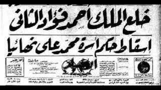 رشا مجدي: ثورة يوليو هي الثورة الاكبر في تاريخ مصر