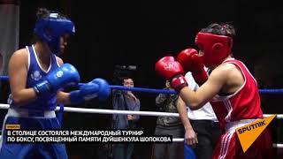 Поединки турнира по боксу памяти Шопокова в Бишкеке
