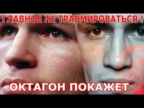 Дон Фрай - бои без правил бокс все видео смотреть онлайн