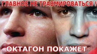 Октагон покажет: Хабиб Нурмагомедов vs Тони Фергюсон