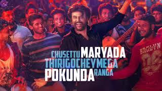 Massu maranam song lyrical // Petta movie //download the video link in the description//