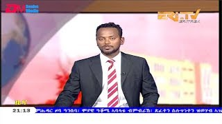 ERi-TV, Eritrea - Tigrinya Evening News for October 10, 2019