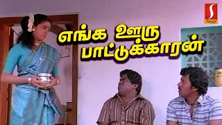 Tamil Full Movie | Super Hit Romantic Comedy Movie | Family Entertainer | HD Quality | Tamil Movie