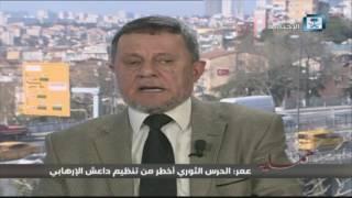 عبدالستار: أكثر من 400 مليار دولار عبرت إلى إيران في عهد المالكي