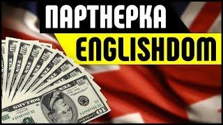 Сколько платит английский YouTube? Почему лучше создавать английский канал?