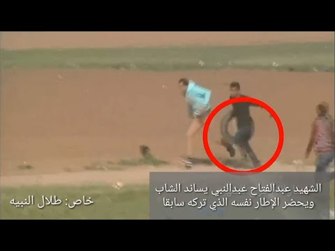 Sniper strikes protester carrying tire during Land Day protests in Gaza