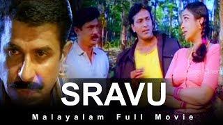 Sravu Malayalam Full Movie   Babu Antony Super Hit Movie   Captain Raju   Reshma   HD Upload