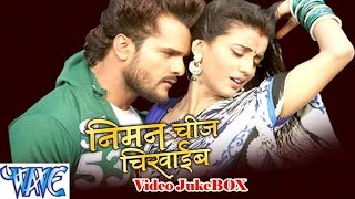 Niman Chij Chikhaib  Vol 1  Video Jukebox  Bhojpuri Hot Songs 2015 New