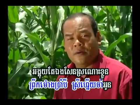 khmer karaoke sing alone,កញ្ញាដកម៉ៃ(ភ្លេងសុទ្ធ)