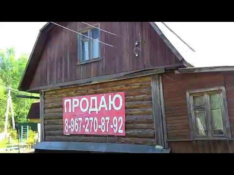 Купите дом в Подмосковье от собственника!