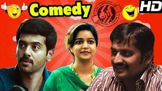 Latest Tamil Movie Comedy Scenes 2017 | Thiri Movie Comedy Scenes | Ashwin | Swathi | Karunakaran