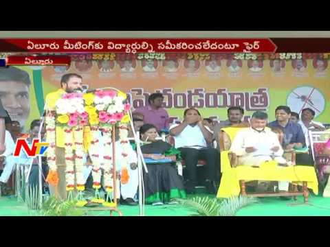 AP CM Chandrababu Naidu Fires on MLA Chintamaneni Prabhakar || NTV