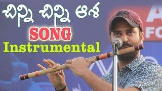 Chinni Chinni Aasa- Roja Movie   Flute Instrumental live Performance   Aasya Foundation