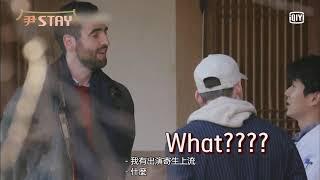 《尹STAY》外國人做《寄生上流》研究 竟不識崔宇植很是愧疚 愛奇藝