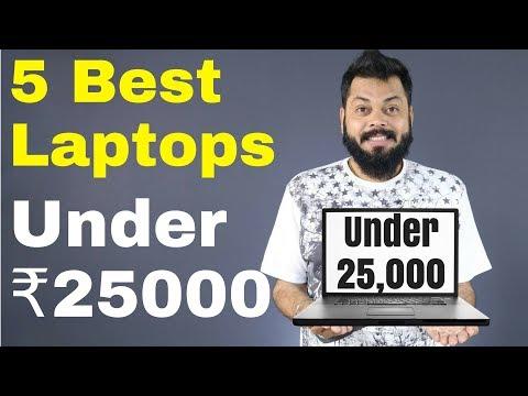 top-5-best-laptops-under-₹25000-[2018]